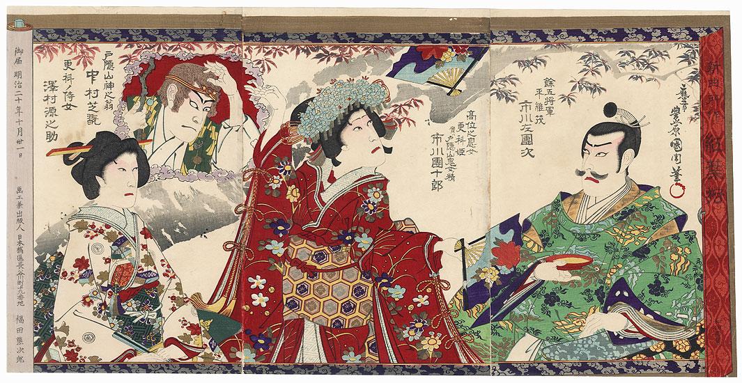 Dancing Beauty, 1893 by Kunichika (1835 - 1900)