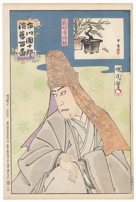 Ichikawa Danjuro IX as Saimyoji Tokiyori by Kunichika (1835 - 1900)