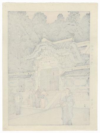 Okaramon, 1940 by Toshi Yoshida (1911 - 1995)