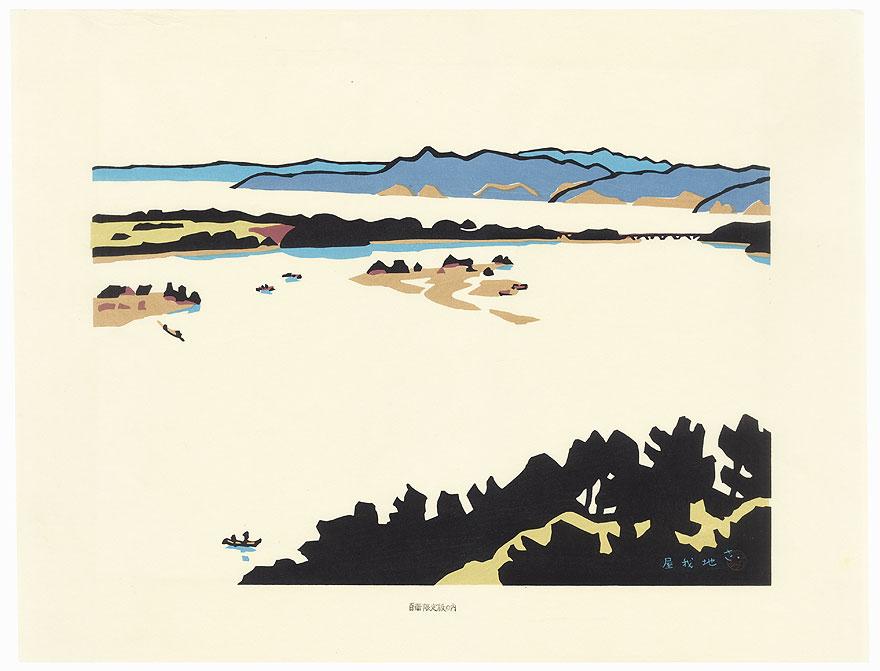 Yagaji Island by Miyata Saburo (1924 - 2013)