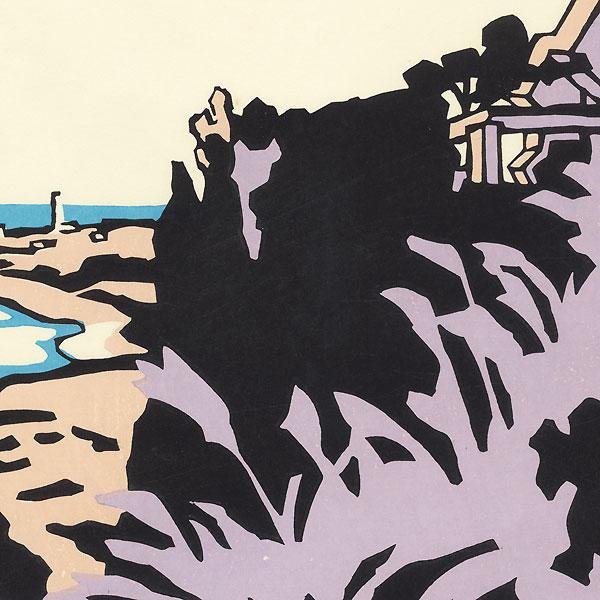 Mabunika-oka Hills by Miyata Saburo (1924 - 2013)