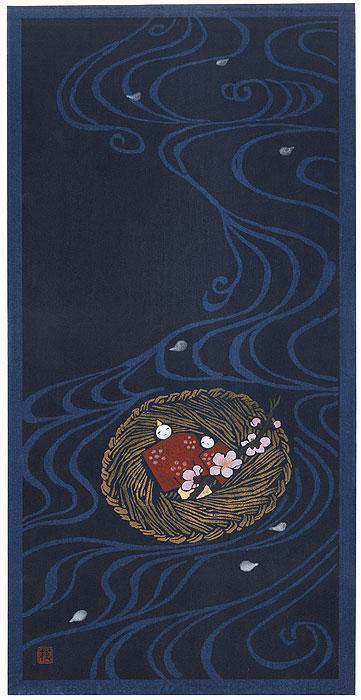 Nagashi bina (Floating Dolls) by Yokota Shichiro (1906 - 2000)