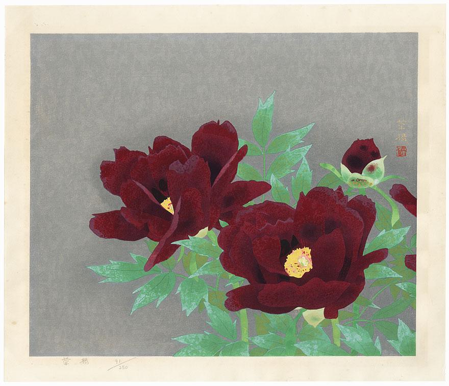 Flowers, 1980 by Yamaguchi Kayo (1899 - 1984)