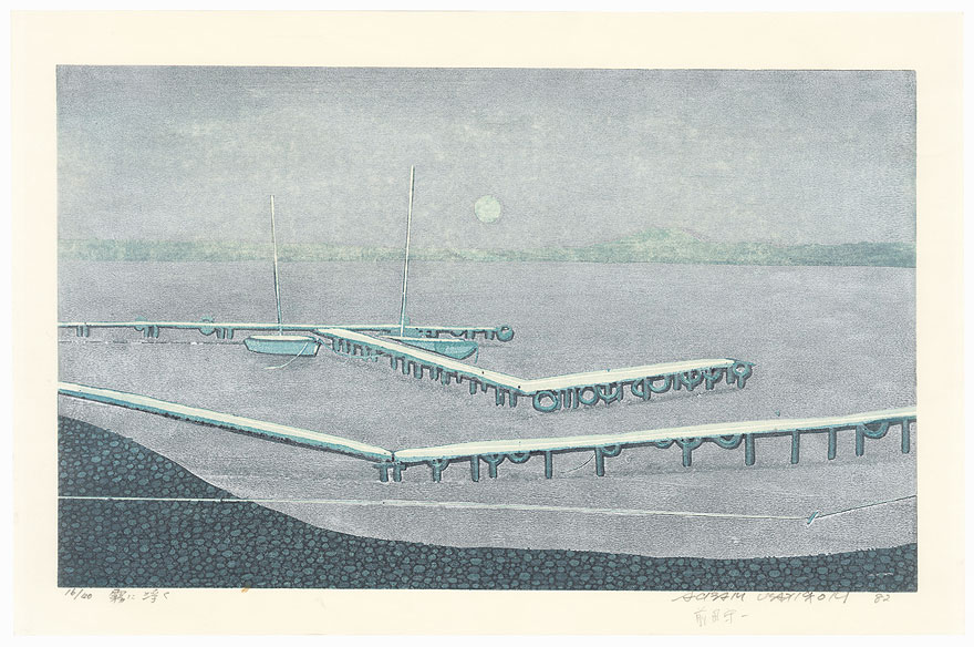 Floating in the Fog, 1982 by Morikazu Maeda (born 1932)