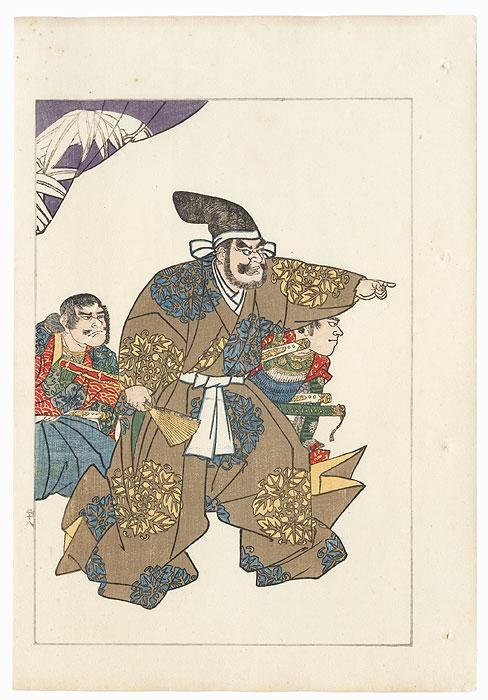 Tatsugawa Sakon Katsumasa (Takigawa Kazumasu) by Kuniyoshi (1797 - 1861)