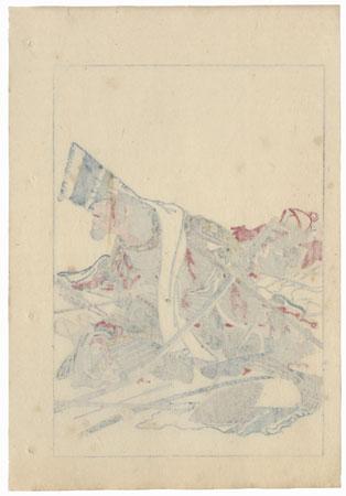 Toki Jurozaemon Mitsuchika (Akechi Jurozaemon Mitsuchika) by Kuniyoshi (1797 - 1861)