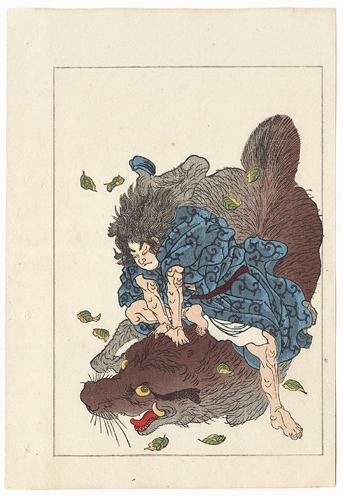 Orio Mosuke Yasuharu (Horio Mosuke Yoshiharu) by Kuniyoshi (1797 - 1861)