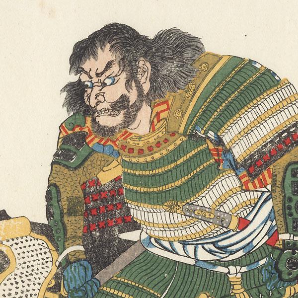 Shioren Sajima-no kami Masataka (Shioden Tajima-no-kami Masataka) by Kuniyoshi (1797 - 1861)