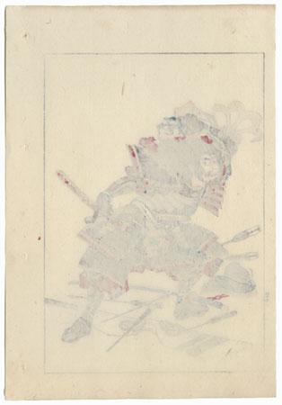 Sasai Kyuzo Masayasu (Sakai Kyuzo Narishige) by Kuniyoshi (1797 - 1861)
