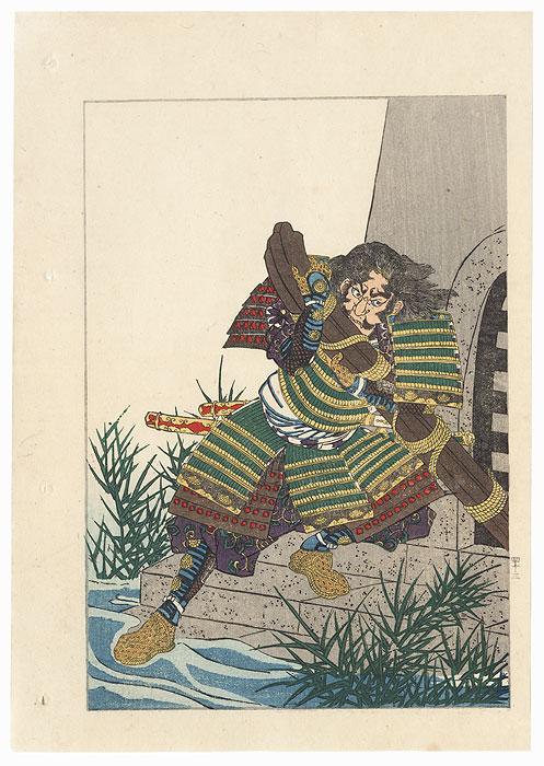 Kido Takuzaemon Nagachika (Kido Sakuemon) by Kuniyoshi (1797 - 1861)
