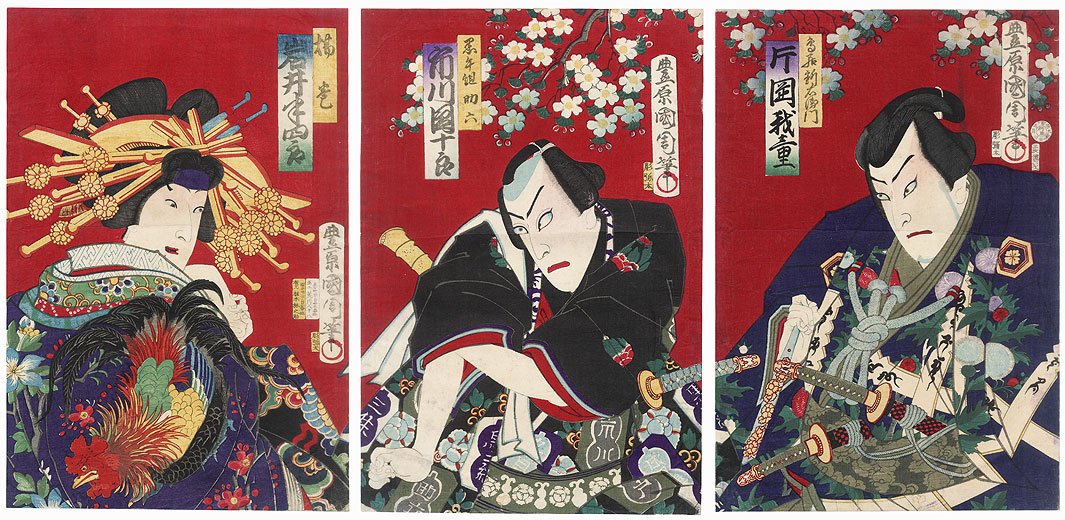 Sukeroku and Agemaki, 1876 by Kunichika (1835 - 1900)