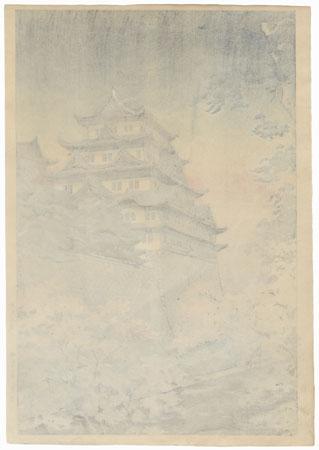 Nagoya Castle, 1937 by Tsuchiya Koitsu (1870 - 1949)
