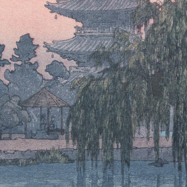 Pagoda in Kyoto, 1942 by Toshi Yoshida (1911 - 1995)