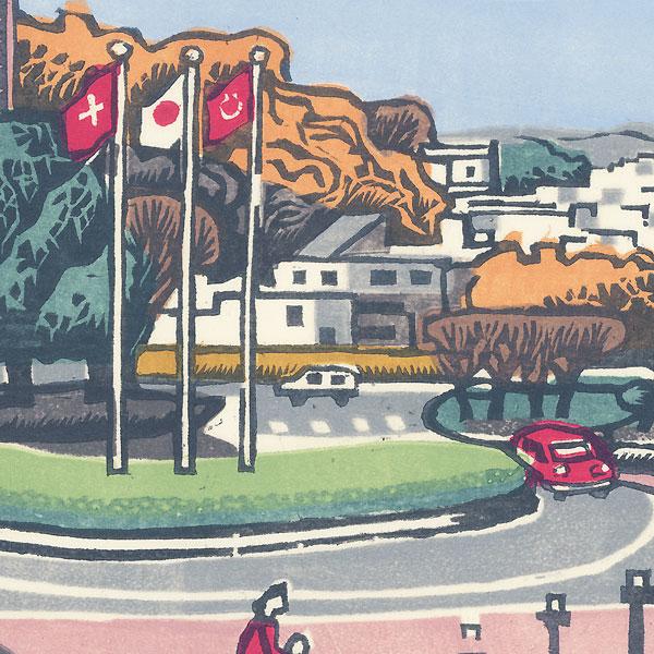 Seto Cultural Center by Takayoshi Ito