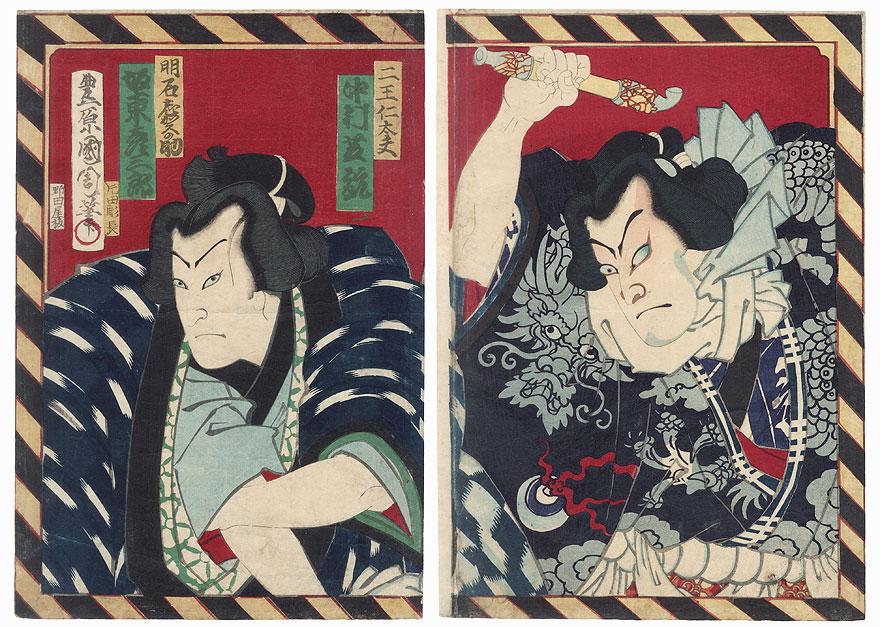 Nakamura Shikan as Nio Nidayu and Bando Hikosaburo as Akashi Shiganosuke, 1873 by Kunichika (1835 - 1900)