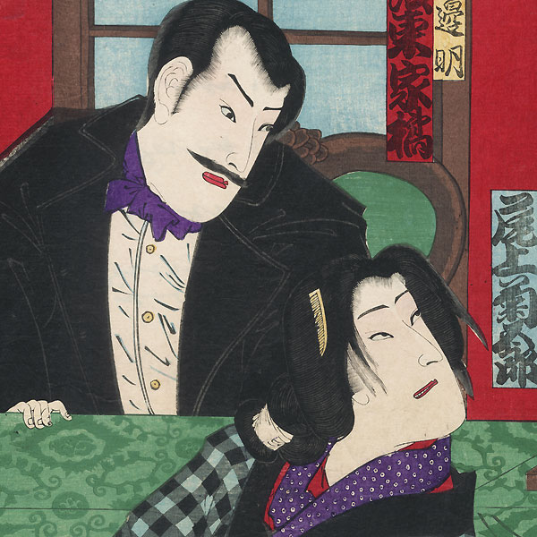 The Trial of Takahashi Oden, 1879 by Chikanobu (1838 - 1912)
