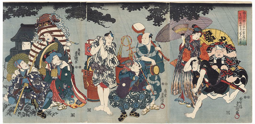 In Accordance with the Pleasure of the Publisher, Based on the Old Picture of Shelter from the Rain: by   Hanabusa Itcho, circa 1848 by Toyokuni III/Kunisada (1786 - 1864)