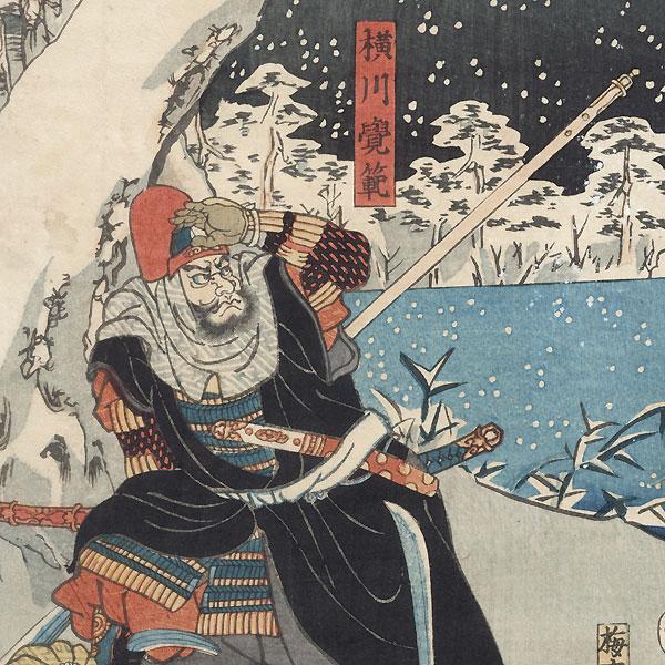 Sato Tadanobu Battling Monks at Mt. Yoshino, 1858 by Yoshikazu (active circa 1850 - 1870)