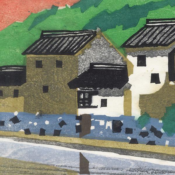 Reflections, 1994 by H. Nakahara