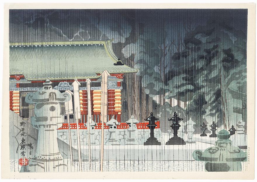 Nikko Toshogu Shrine in Tochigi Prefecture by Tokuriki (1902 - 1999)