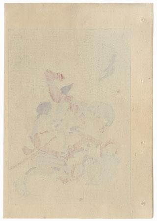 Saito Toshimoto nyudo Ryuhon (Saito Toshimitsu nyudo Ryuhon) by Kuniyoshi (1797 - 1861)
