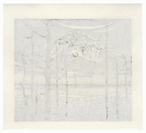 Taisho Pond, 2006 by Masaya Watabe (born 1931)