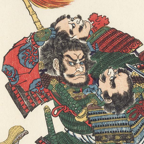 Fukushima Masamori (Fukushima Masanori) by Kuniyoshi (1797 - 1861)