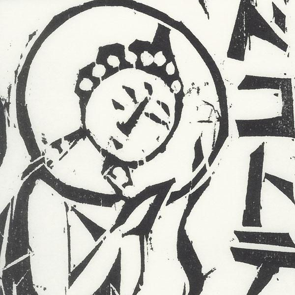 Buddhist Deity by Munakata (1903 - 1975)