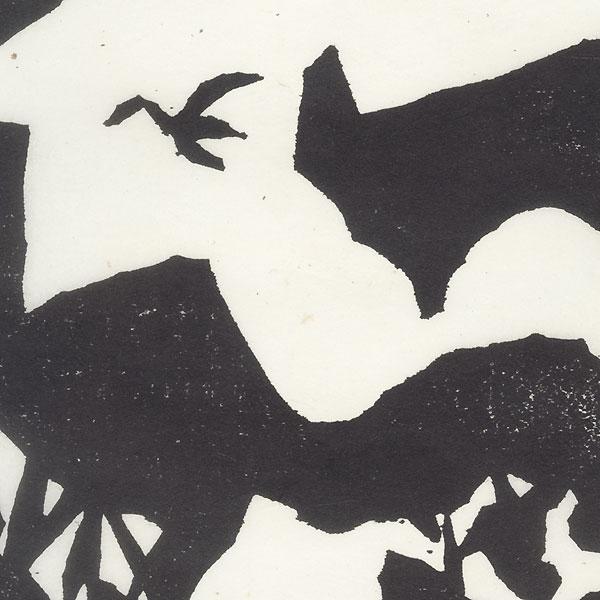 Yamagoe (Over the Mountain) by Munakata (1903 - 1975)