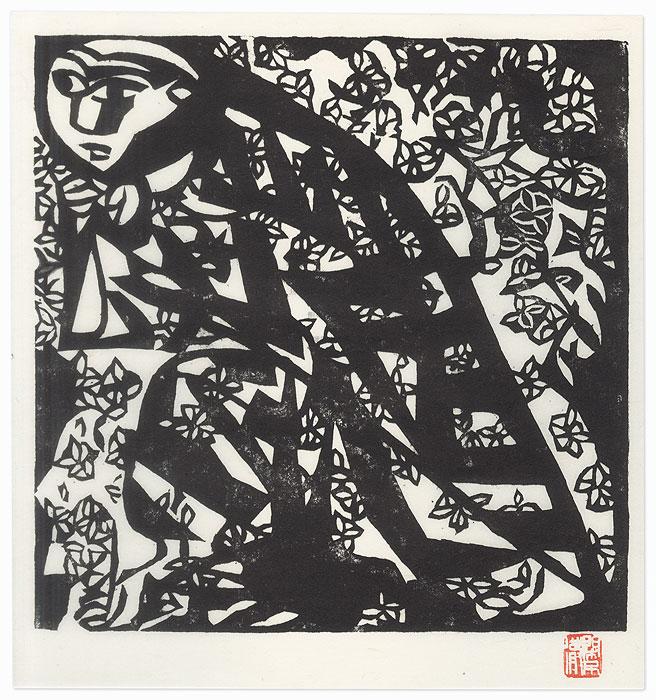 Muonorigyo (A Carp Appearing in a Dream) by Munakata (1903 - 1975)