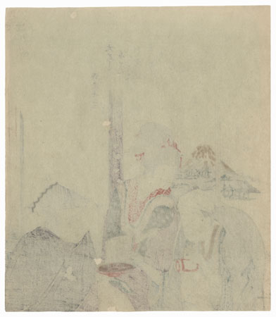 Parody of the Lucky Gods Surimono by Hokusai (1760 - 1849)