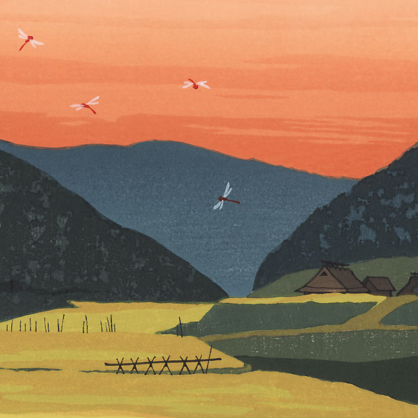 Sunset, 1993 by Contemporary artist (not read)