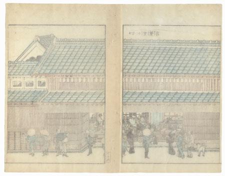 Street Scene by Hokusai (1760 - 1849)