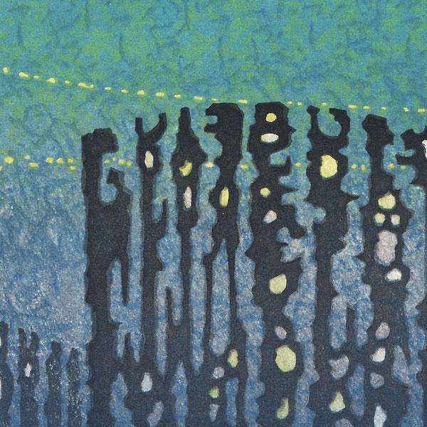 Abstruse, 1964 by Toshi Yoshida (1911 - 1995)
