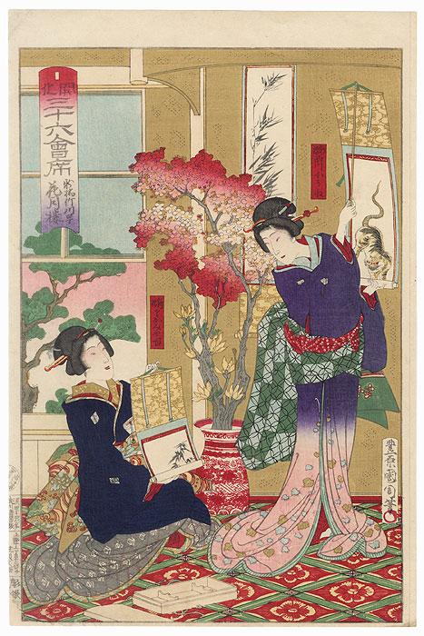 Kagetsuro Restaurant at Shinbashi Takegawacho by Kunichika (1835 - 1900)