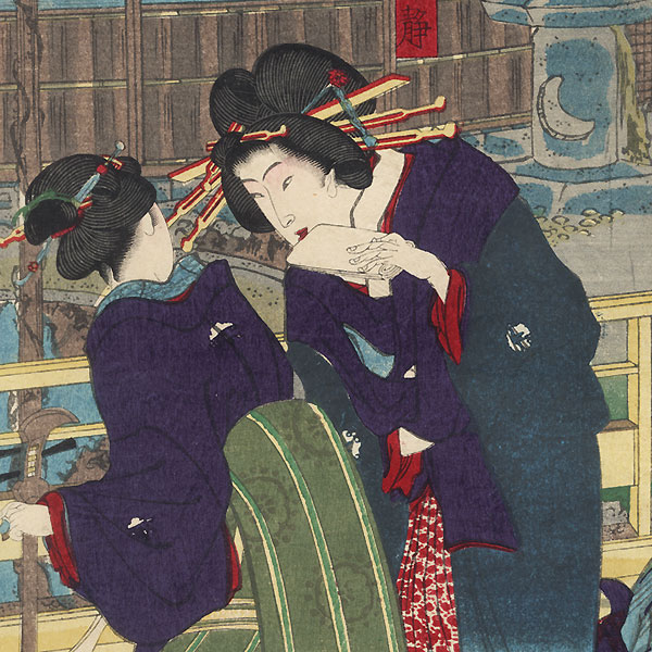 Matsumoto Restaurant at Fukagawa by Kunichika (1835 - 1900)