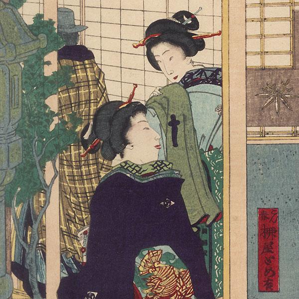 Shoeiro Restaurant at Shinbashi-Futabacho by Kunichika (1835 - 1900)