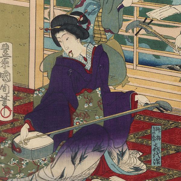 Kawacho Restaurant at Asakusa Daichi by Kunichika (1835 - 1900)