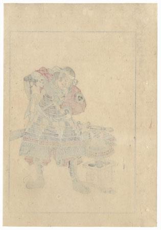Asakura Saemonnotayu Yoshikane (Asakura Saemonnokami Yoshikage) by Kuniyoshi (1797 - 1861)