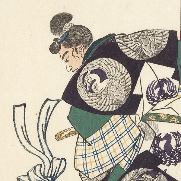 Hori Ranmaru Nagayasu (Mori Ranmaru Nagasada) by Kuniyoshi (1797 - 1861)