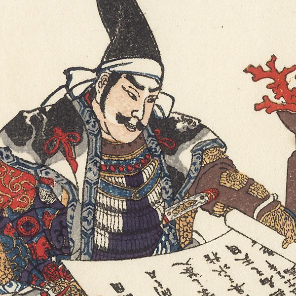 Yushi Samanosuke Mitsuharu (Akechi Samanosuke Mitsuharu) by Kuniyoshi (1797 - 1861)