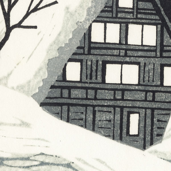 Heavy Snow, 1974 by Fumio Fujita (born 1933)