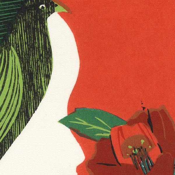 Bird/Girl Smelling a Flower, 1974 by Fumio Fujita (born 1933)