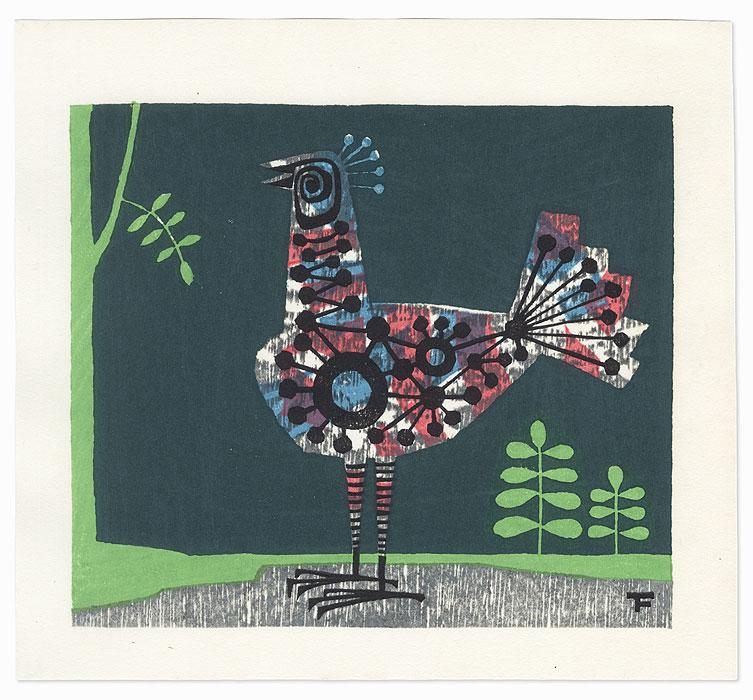 Rooster, 1974 by Fumio Fujita (born 1933)