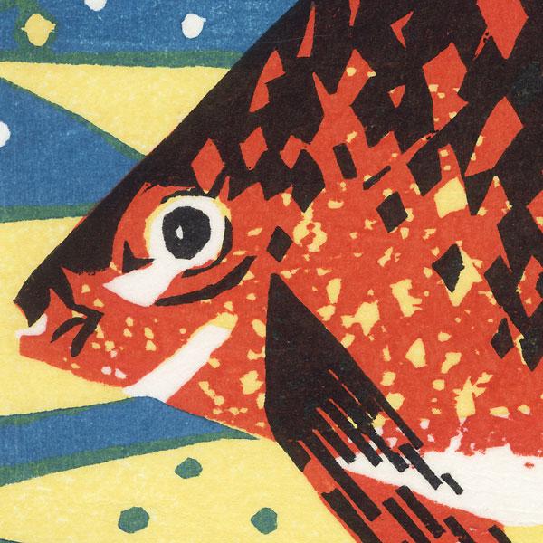 Goldfish, 1974 by Fumio Fujita (born 1933)