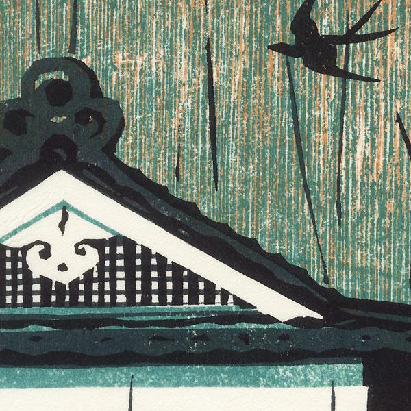 Castle and Swallows in Rain, 1974 by Fumio Fujita (born 1933)