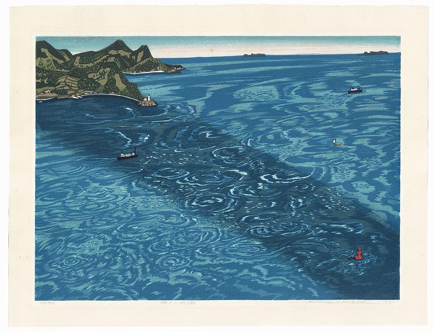 Seto Whirlpools, 1980 by Fumio Kitaoka (1918 - 2007)