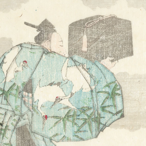 Noh Performer Carrying a Lacquer Box by Hokusai (1760 - 1849)