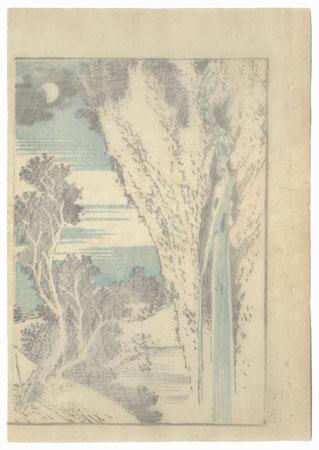 Waterfall on a Moonlit Night by Hokusai (1760 - 1849)