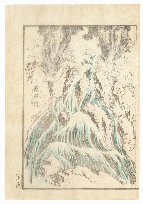 Waterfall by Hokusai (1760 - 1849)